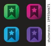 bookmark four color glass...   Shutterstock .eps vector #1995564671