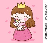 cute little princess cartoon... | Shutterstock .eps vector #1995569954