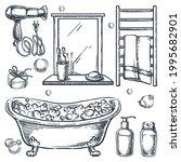 bathroom interior isolated... | Shutterstock .eps vector #1995682901