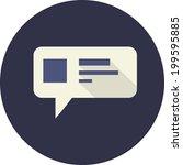 vector message bubble