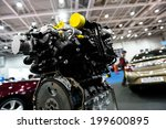detail photo of a clean car... | Shutterstock . vector #199600895
