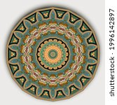floral round mandala pattern....   Shutterstock .eps vector #1996142897