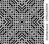 celtic seamless pattern. vector ...   Shutterstock .eps vector #1996145654