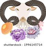 aries vector of astrology... | Shutterstock .eps vector #1996145714