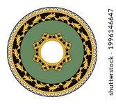 design of plate in baroque... | Shutterstock .eps vector #1996146647