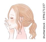 woman's face closing eyes. on a ... | Shutterstock .eps vector #1996171157