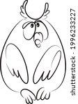 vector thoughtfully owl. line... | Shutterstock .eps vector #1996233227