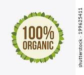 label design over white... | Shutterstock .eps vector #199625411