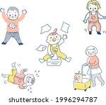 baby various pose illustration...   Shutterstock .eps vector #1996294787