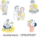 parenting dad various scene sets | Shutterstock .eps vector #1996295207