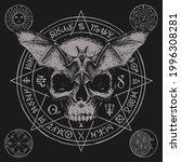 hand drawn scary human skull ...   Shutterstock .eps vector #1996308281