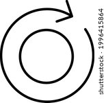 reload vector line icon design   | Shutterstock .eps vector #1996415864