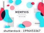 memphis background template....   Shutterstock .eps vector #1996453367