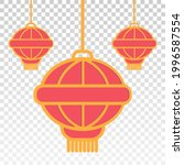 flat color icon the hanging... | Shutterstock .eps vector #1996587554
