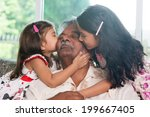 portrait indian family at home. ... | Shutterstock . vector #199667405