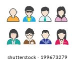set of people icons | Shutterstock .eps vector #199673279