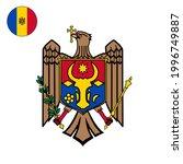 republic of moldova coat of... | Shutterstock .eps vector #1996749887