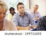 student in class | Shutterstock . vector #199711055