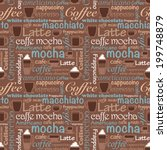 seamless background with coffee ... | Shutterstock .eps vector #199748879