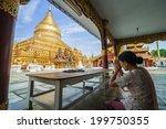wat shwezigon in bagan  myanmar | Shutterstock . vector #199750355