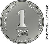 Vector Reverse Israeli Silver...