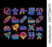 extreme sport activity neon...   Shutterstock .eps vector #1997738474