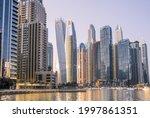 dubai  uae united arabs... | Shutterstock . vector #1997861351