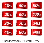 discount labels. vector... | Shutterstock .eps vector #199812797