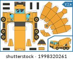 cut and glue the 3d concrete... | Shutterstock .eps vector #1998320261