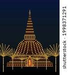 worship festival phra pathom... | Shutterstock .eps vector #1998371291