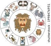 leo and flower of astrology...   Shutterstock .eps vector #1998476951