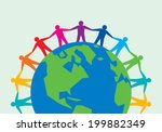 environmental friendly vector | Shutterstock .eps vector #199882349