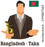 bangladesh national currency... | Shutterstock .eps vector #199887065