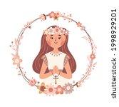 little girl in her first...   Shutterstock .eps vector #1998929201
