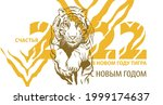 new year of the tiger 2022.... | Shutterstock .eps vector #1999174637