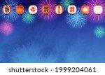 watercolor vector illustration...   Shutterstock .eps vector #1999204061