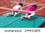 children playing game | Shutterstock . vector #199921805