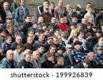 odessa  ukraine   july 10  2013 ... | Shutterstock . vector #199926839