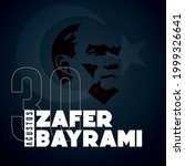 30 august zafer bayrami victory ...   Shutterstock .eps vector #1999326641