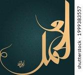 eid mubarak design in islamic...   Shutterstock .eps vector #1999383557
