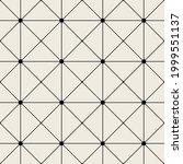 vector seamless pattern. modern ... | Shutterstock .eps vector #1999551137