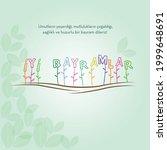 colorful celebration card for... | Shutterstock .eps vector #1999648691