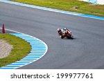 Постер, плакат: Moto2 motorcyclist Marc Marquez