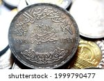 The Obverse Side Of Egyptian...