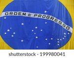 closeup of brazilian flag ... | Shutterstock . vector #199980041