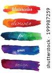 watercolor gradient stripes  in ... | Shutterstock .eps vector #199987259