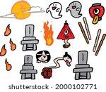 illustration set of graves and... | Shutterstock .eps vector #2000102771