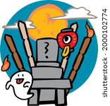 youkai gather around the grave  | Shutterstock .eps vector #2000102774