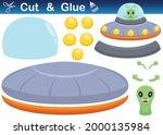 cute alien ufo. education paper ... | Shutterstock .eps vector #2000135984