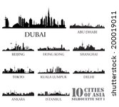 set of skyline cities... | Shutterstock .eps vector #200019011
